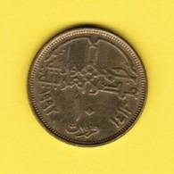 EGYPT  10 PIASTRES 1984 (AH-1404) (KM # 556) #5392 - Egypt