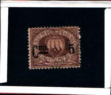 6807B) SAN MARINO-5 C. Su 30 C.Stemma In Cornice Ovale, Soprastampati - 16 Giugno 1892-USATO - Usati