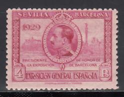 1929 Edifil Nº 445  MNH, Exposición De Sevilla. - Ongebruikt