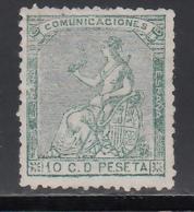1873 Edifil Nº 133 (*), Alegoría De España. - Nuevos