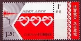 China MiNr. 3968 **, Erdbebenhilfe - 1949 - ... Volksrepublik