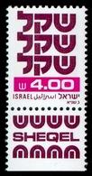 "1981Israel863yIThe Word ""SHEQEL"" In Hebrew Ph 21,80 € - Ungebraucht (mit Tabs)"