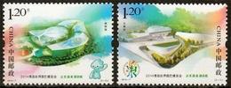 China MiNr. 4564/65 ** Internationale Gartenausstellung - 1949 - ... Volksrepublik