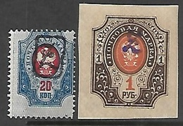 Armenia  1919  20k & 1pyg  MH  2016 Scott Value $??? - Armenia