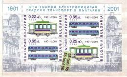 BULGARIA / Bulgarie 2001 TRAM (TRAMWAY ) S/M-MNH - Bulgarie