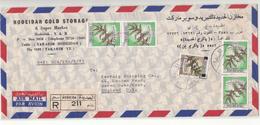 Yemen / Airmail / Coffee - Yemen