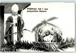 53117970 - Papst Johannes Paul II. - Religión & Creencias