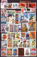 RUSSIA - UdSSR - 1981 - Anne Commplet '81 (O) - 96 Tim. Et 5 Bl Sans Mi No 5132/37 Et Bl 153  - 52.68 Eu - 1923-1991 USSR