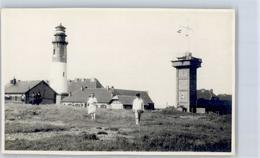51491445 - Helgoland - Helgoland