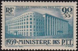 France  .    Yvert     .      424        .     **   .     Neuf  SANS  Charniere  .   /   .  MNH - France