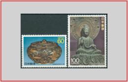Giappone Japan 1989 - Cat. 1717/18 (MNH **) Tesori Nazionali - National Treasures (006028) - 1989-... Imperatore Akihito (Periodo Heisei)