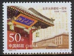 China MiNr. 2914 **, 100 Jahre Peking-Universität, Peking - 1949 - ... Volksrepublik