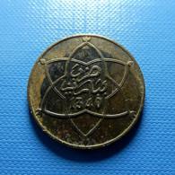 Morocco 5 Mazunas 1340 - Marokko