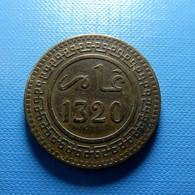 Morocco 10 Mazunas 1320 To Identify - Marokko