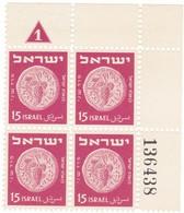 FRANCOBOLLI 1949 ISRAELE ANTICHE MONETE.ANGOLO 15P. - Nuovi (senza Tab)