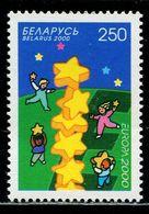 AX0585 Belarus 2000 Europa Children And Stars 1V MNH - Europa-CEPT