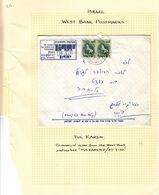 Israël - Lettre De 1970 - Oblit Tulkarem 2 - Zodiaque - - Cartas