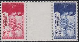 France  .    Yvert     .      566a      .    **    .     Neuf  SANS  Charniere  .   /   .  MNH - France