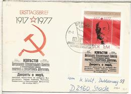 ALEMANIA DDR BERLIN LENIN - Lénine