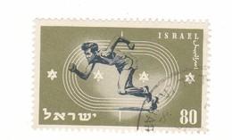 ISRAELE 1950 Giochi Sportivi Maccabiadi USATO Senza Appendice. - Unused Stamps (with Tabs)