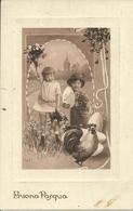 """Cartolina """"Buona Pasqua"""", Bambini Con Uova E Gallo (S22) - Pasqua"""