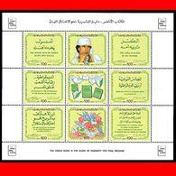 LIBYA 1986 Green Book Gaddafi Kadhafi Gheddafi Flowers Roses (m/s MNH) - Libië