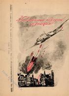RUSSLAND - Kriegs-Propaganda-Klappkarte BERLIN 1945 I-II - Politiek