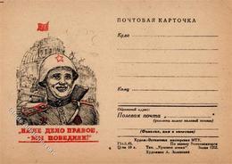 RUSSLAND - Kriegs-Propagandakarte 1945 I-II - Politik