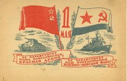 RUSSLAND - Propaganda-Feldpostbrief 1.MAI 1945 I-II - Politik