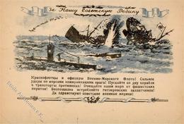 RUSSLAND - Propaganda-Feldpostbrief 1944 I-II - Politiek