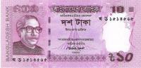 Bangladesh - Pick 54b - 10 Taka 2013 - Unc - Bangladesh