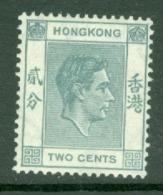 Hong Kong: 1938/52   KGVI     SG141a     2c    Grey   [Perf: 14½ X 14]  MNH - Hong Kong (...-1997)