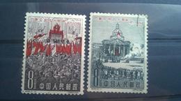 China 1961 The 90th Anniversary Of Paris Commune - Ungebraucht