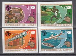 1974 Yvert Nº 529 / 532  MNH,  UPU. Unión Postal Universal. Sin Dentar. - Guinée (1958-...)