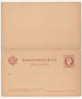 Austria Romanian Postal Stationery Postcard With Answer Carta Postala Unused B190801 - Interi Postali