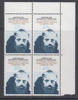 AAT 1983 Antarctic Treaty 1v Bl Of 4 ** Mnh (44343A) - Australisch Antarctisch Territorium (AAT)