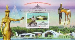 Kyrgyzstan 2018 Rukh Ordo Cultural Center SS MNH - Kyrgyzstan