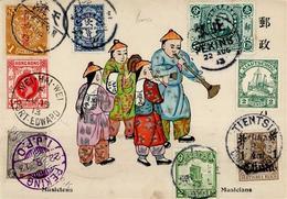 Deutsche Kolonien CHINA - HANDGEMALTE China-Ak Mit 7-Länderfrankatur 1913 (kl.Einriß) Colonies - Völker & Typen