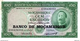 7905-2019    BILLET  DE BANQUE  MOZAMBIQUE - Mozambique