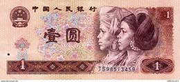 6315-2019    BILLET  CHINE - Chine