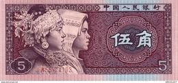 6314-2019    BILLET  CHINE - Chine