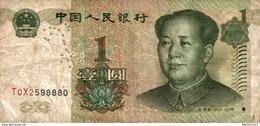 7597-2019    BILLET  DE BANQUE  CHINE - Chine