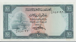 YEMEN ARAB  P. 8a 10 R 1969 AUNC - Jemen