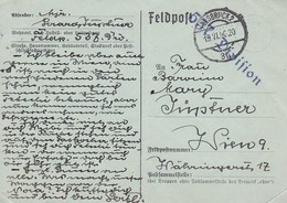 Feldpost Innsbruck Nach Wien - 537. Division - 1940 (41553) - Briefe U. Dokumente