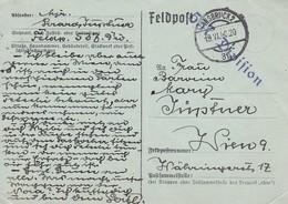 Feldpost Innsbruck Nach Wien - 537. Division - 1940 (41553) - Covers & Documents
