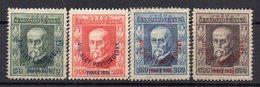 CZECHOSLOVAKIA 1926, MNH/ MH - CARTON PAPER / MNH /MNH - Czechoslovakia
