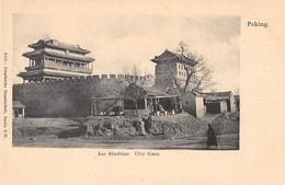 CPA CHINE PEKING AM STADTTOR CITY GATE - China