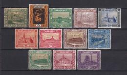 Saarland - 1922 - Michel Nr. 84/95 - Ungebr. - 50 Euro - 1920-35 Société Des Nations