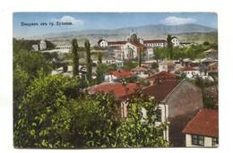 Dupnitsa - General View - Old Bulgaria Postcard - Bulgarie