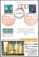 RECOLECCION DE TE - TEA HARVESTING. Kamikitadai, Japon, 1994 - Agricultura